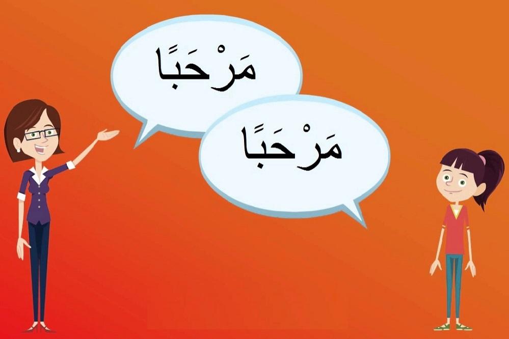 5 livres pour apprendre à lire et écrire l'arabe