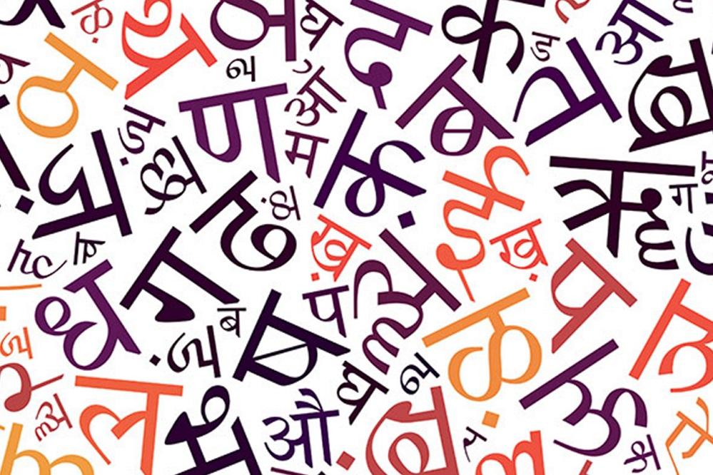 5 livres pour apprendre le hindi