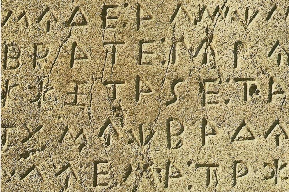 5 livres pour apprendre le grec ancien