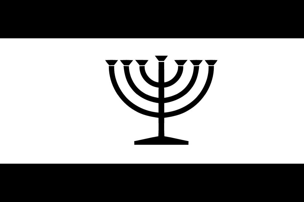 5 livres pour apprendre le yiddish