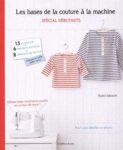 Les bases de la couture à la machine : spécial débutants (Kyoko Sakauchi)
