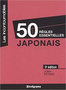 50 règles essentielles Japonais (Christelle Dégrave)