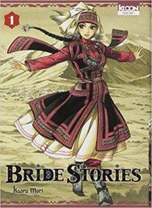 Bride Stories - Tome 1 (Kaoru Mori)