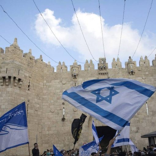 Les 5 meilleurs livres sur l'histoire d'Israël