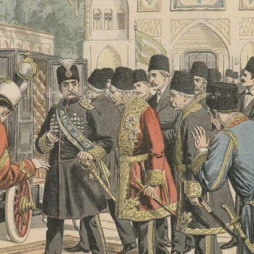 Les 5 meilleurs livres sur l'histoire de l'Iran