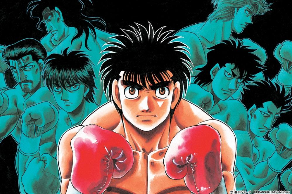 Les 5 meilleurs mangas de boxe