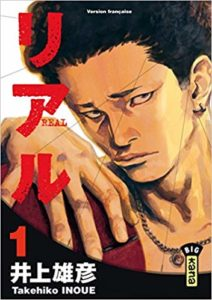 Real - Tome 1 (Takehiko Inoue)