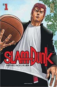 Slam Dunk Star - Tome 1 (Takehiko Inoue)