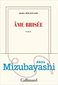 Âme brisée (Akira Mizubayashi)