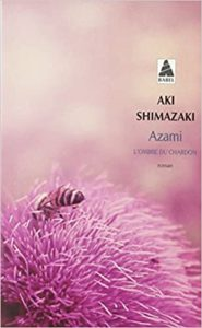 Azami (Aki Shimazaki)
