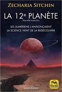 La douzième planète (Zecharia Sitchin)
