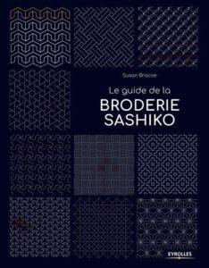 Le guide de la broderie sashiko (Susan Briscoe)