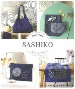 Sashiko (Satomi Sakuma, Richard Boutin)