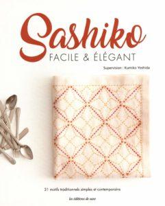 Sashiko facile & élégant (Yoshida Kumiko)