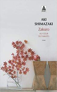Zakuro (Aki Shimazaki)