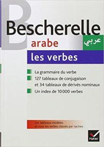 Arabe – Les verbes Sam Ammar Joseph Dichy