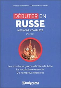 Débuter le russe Anatoly Tokmakov