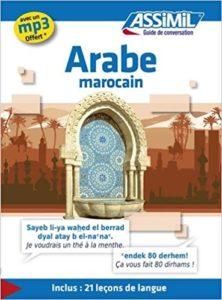 Guide arabe marocain Michel Quitout