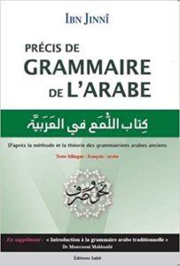 Précis de grammaire de l'arabe Moussaoui Mahboubi