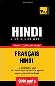 Vocabulaire Français Hindi pour l'autoformation Andrey Taranov